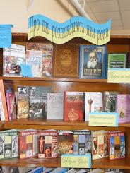 Висвітлює історію України книжкова виставка-історичний портрет у читальній залі для масового читача