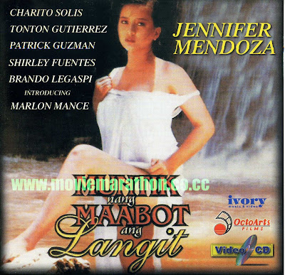 watch filipino bold movies pinoy tagalog Muntik ng maabot ang langit