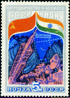 sello urss india