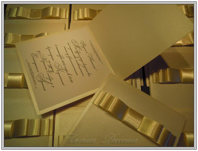 Приглашения на свадьбу. Открытки свадебные.