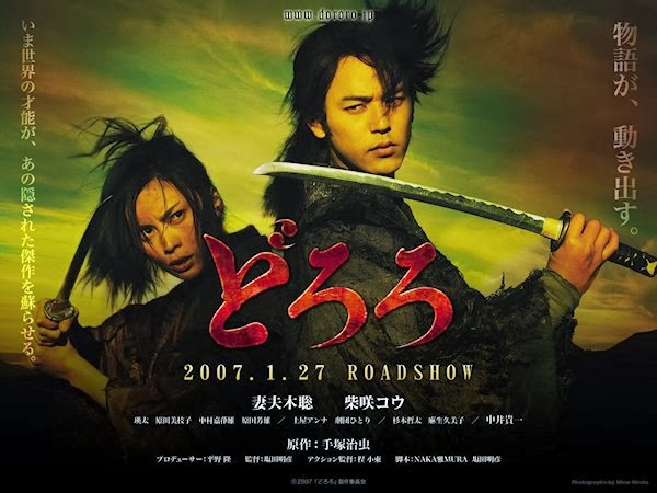 dororo 2007 japanese movie drama and life