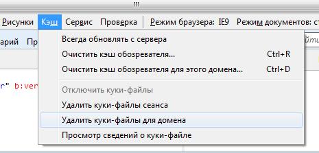 Build a toolbar button