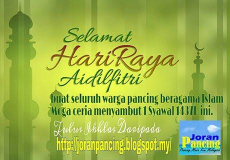 Selamat Menyambut Hari Raya Aidilfitri buat warga pancing beragama Islam