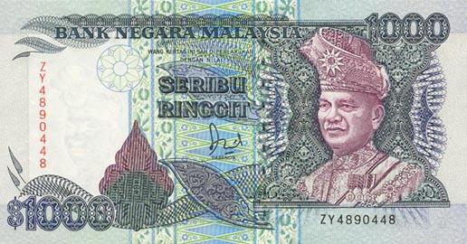 Malaysia_1000ringgit_front.jpg