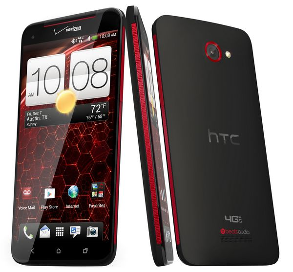 HTC DROID DNA / HTC J Butterfly Full Phone Specifications, Review & Price