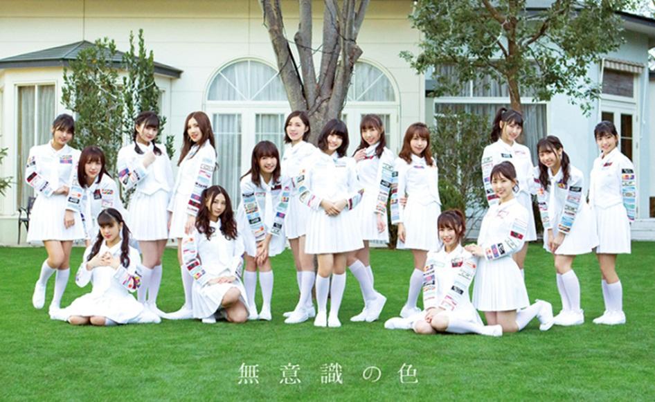 Single 22th SKE48