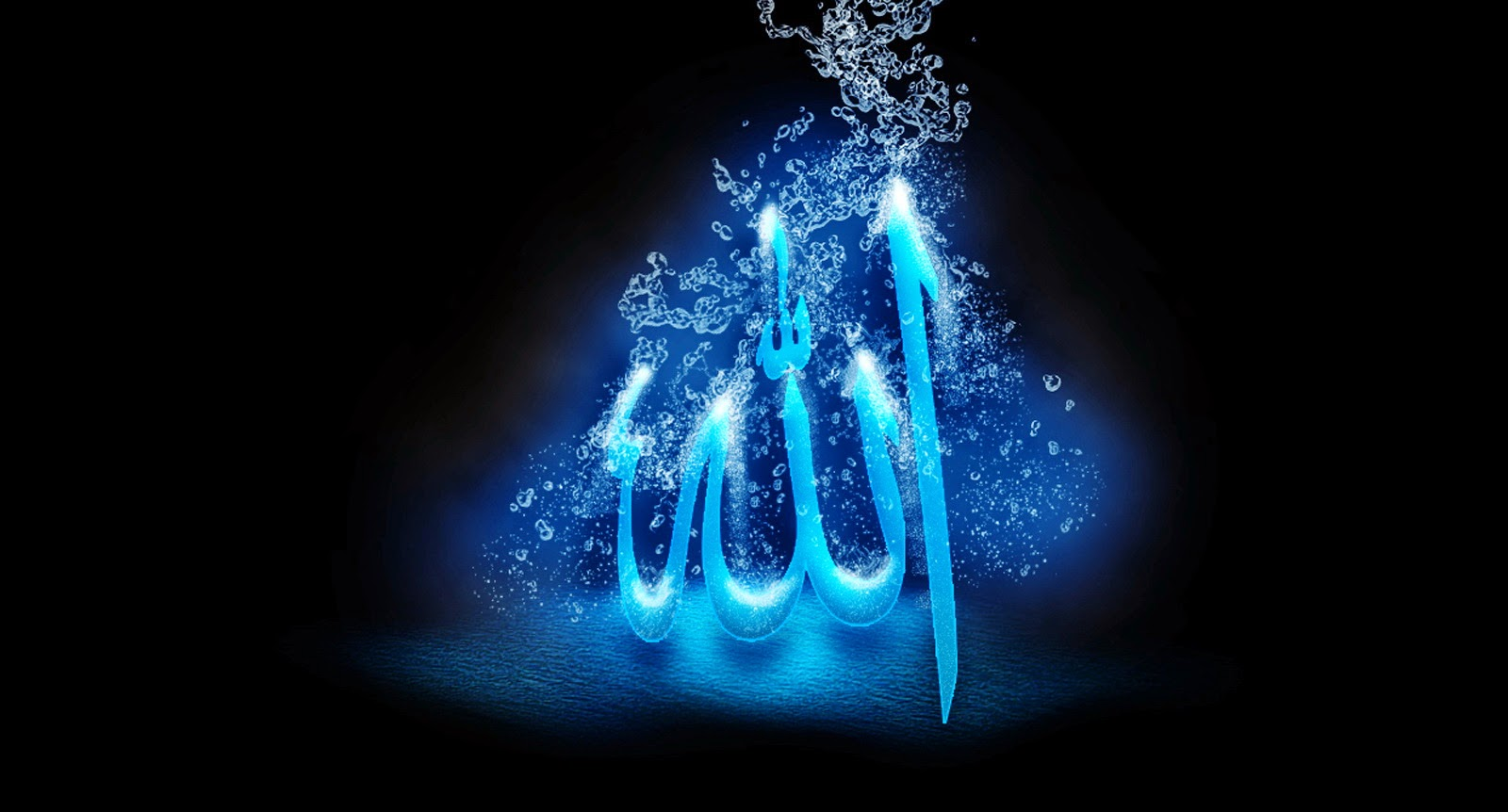 Write Allah Wallpaper HD