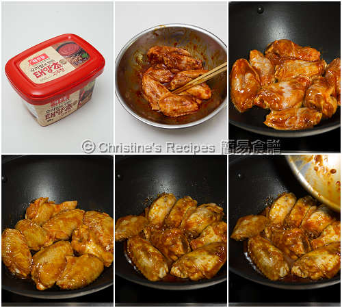 Korean Spicy Chicken Wings Procedures