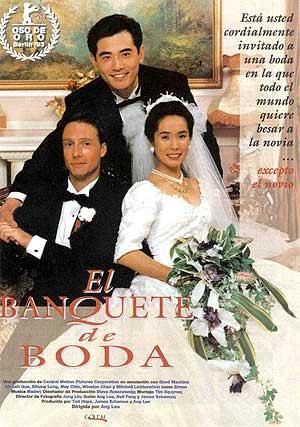 Cinelodeon El Banquete De Boda Ang Lee