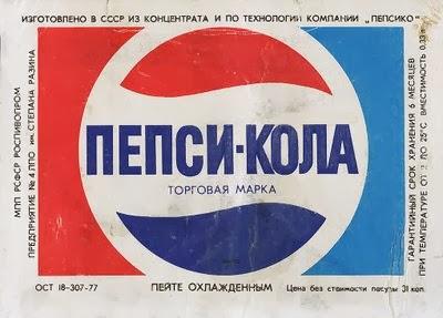 """A entrada na Rússia, em 1972, foi emblemática Pela primeira vez, um dos símbolos do capitalismo americano """"aterrisava""""em terras soviéticas."""