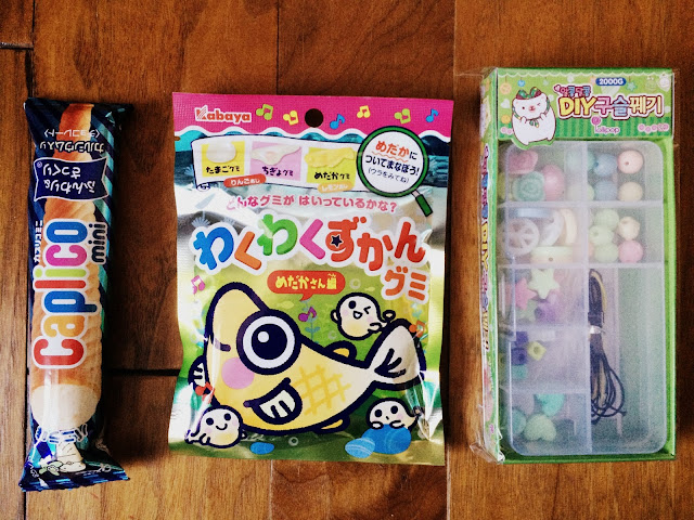 The Kawaii Box is the perfect subscription box for teens or women who love Kawaii items!
