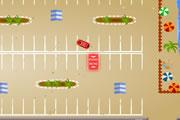 Kumsalda Park Oyunu