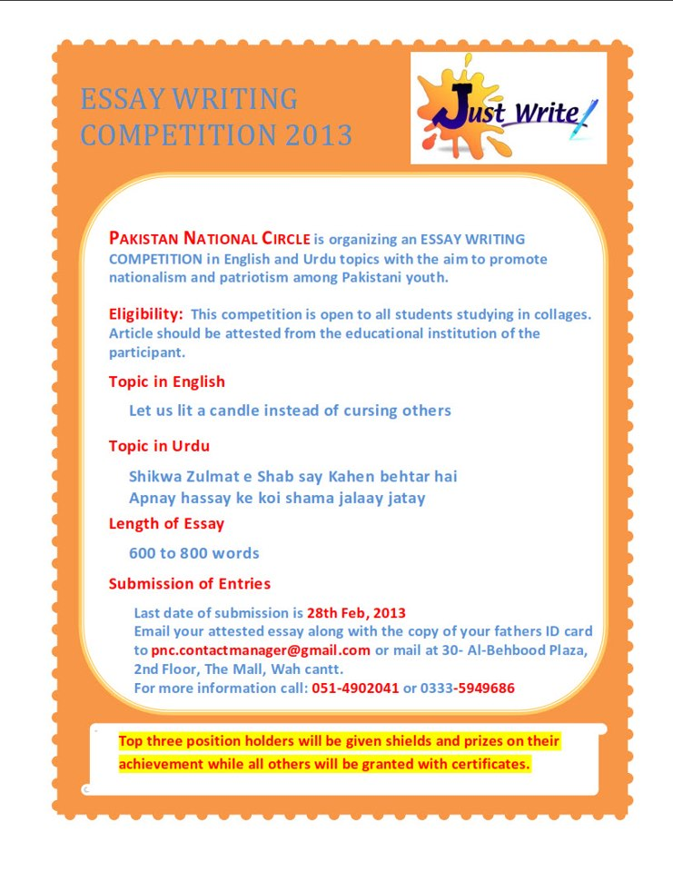help essay writing competition 2013 Help essay writing competition 2013 essay on computer my friend and guide help essay writing competition 2013 best college admissions essay zaoksky adventist university essay on buying a new car help essay competition 2013 - rvices do my math homework for help essay competition 2013 essays for college scholarships to write a master thesis.