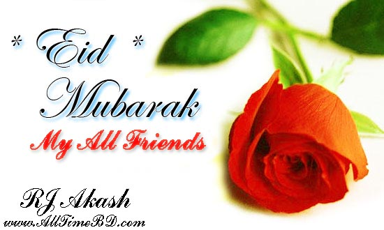 Hd widescreen backgrounds wallpapers eid mubarak wishes and eid cards eid mubarak beautiful wallpapers 121 m4hsunfo