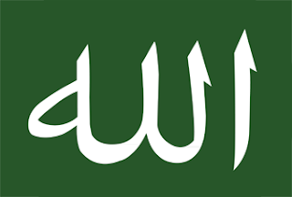 The Name Allah