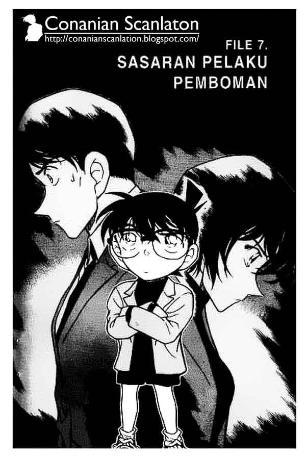 Dilarang COPAS - situs resmi www.mangacanblog.com - Komik detective conan 368 - sasaran pelaku pemboman 369 Indonesia detective conan 368 - sasaran pelaku pemboman Terbaru |Baca Manga Komik Indonesia|Mangacan