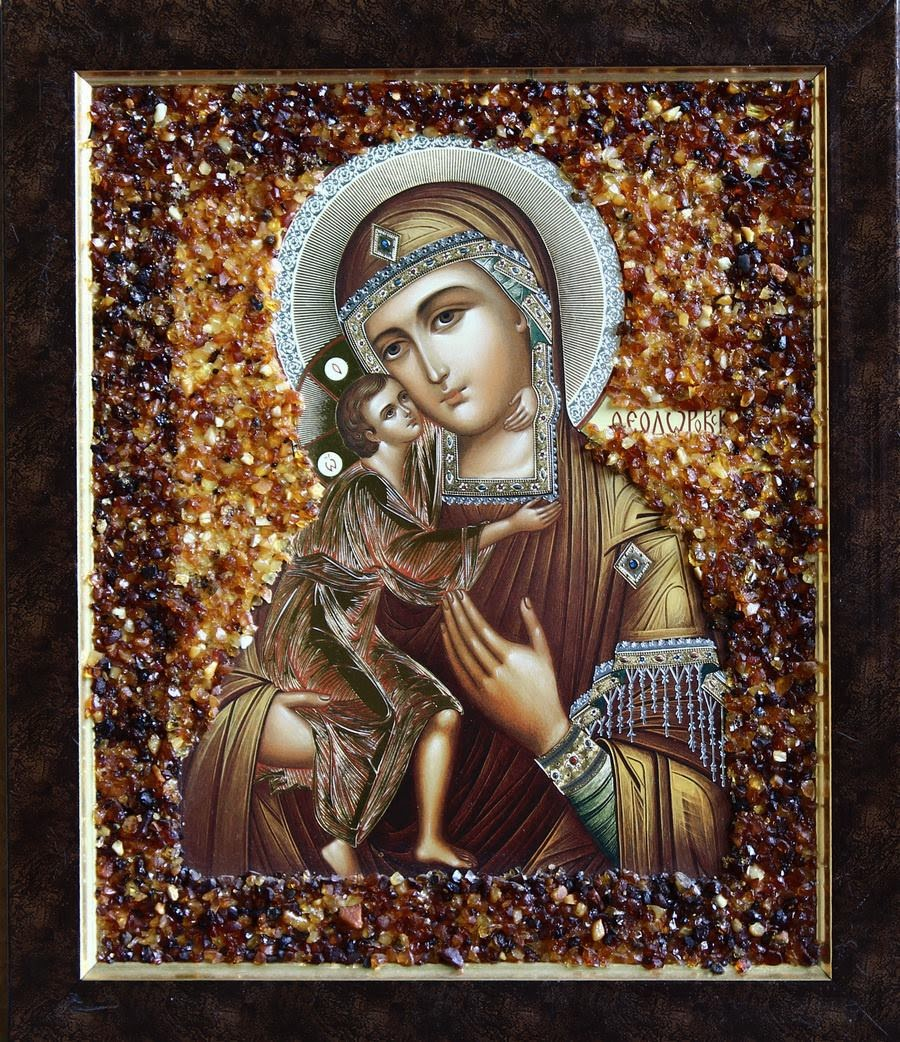 Icon of BVM