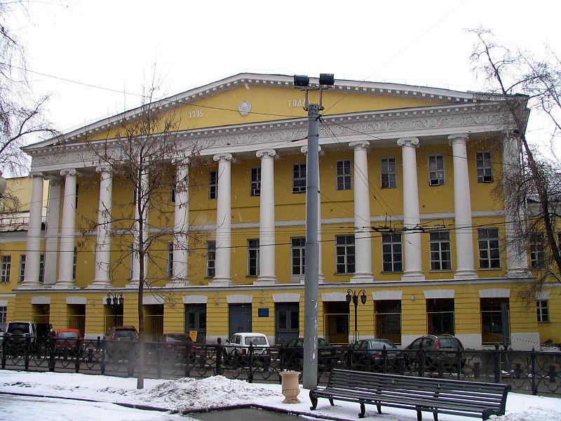 Московский областной туберкулезная больница