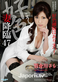 Dirty Minded Wife Advent Vol 47 Sara Yurikawa JAV Uncensored