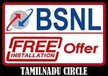 bsnl broadband installation waive tamilnadu