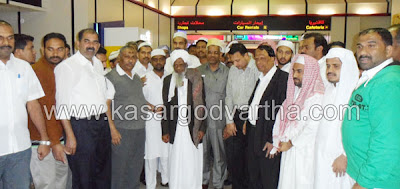 Reception, Koyakutty Musliyar, Abdu Samad Pookottur, Samastha president, Bahrain, Manama, Gulf, Malayalam news, Kerala, Kerala News, International News, National News, Gulf News, Health News, Educational News, Business News, Stock news, Gold News