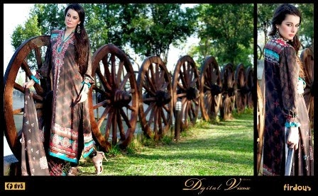 Firdous Korean Linen Collection