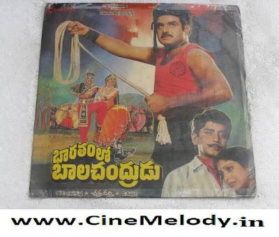 Bharatam Lo Balachandrudu Telugu Mp3 Songs Free  Download  1988