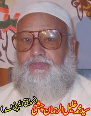 Syed Khalil-ur-Rehman Shah