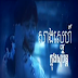 Movies - Sang Snae Knong Soben  -  Thai lakorn dubbed Khmer video4khmer - khmerkomsan - khmer Movie Khmer