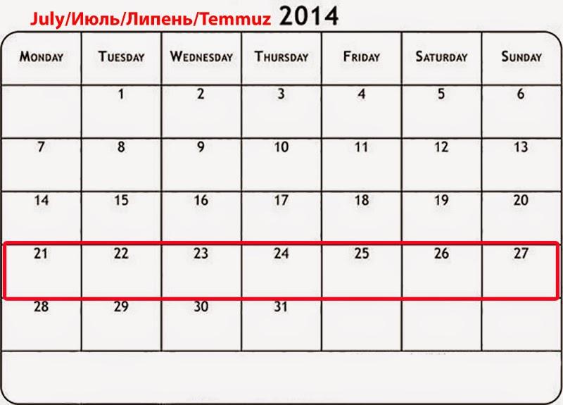 Події тижня 21-27 липня 2014 в Україні