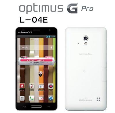 Harga dan Spesifikasi LG Optimus G Pro