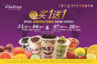 Chatime Ipoh Greentown