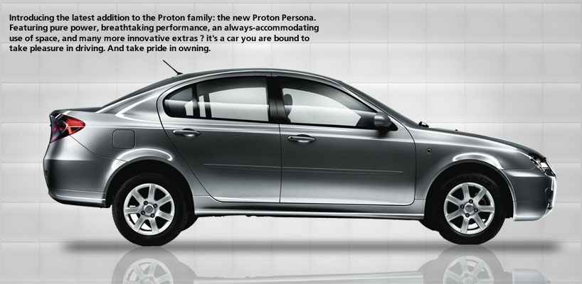New Car From Proton Malaysia - Just Dream High and Take An Action