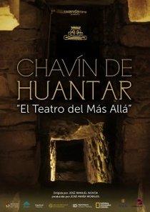 Chavin de Huantar - el Teatro del Más Allá