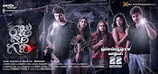 Rajugari Gadhi movie wallpapers-thumbnail-8