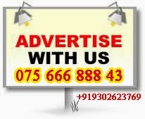 Your AD Here Call : 075666-88843