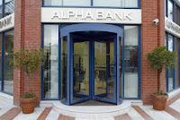 Οι ελληνικές τράπεζες που δραστηριοποιούνται  στην Αλβανία,