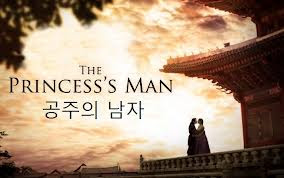 Watch The Princess Man Online
