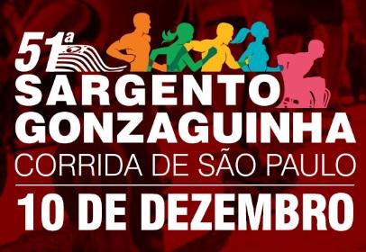 Inscreva-se para a Gonzaguinha 2.017