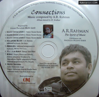 Ar rahman connections