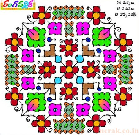 Sankranti Muggulu 2013 Latest Designs With Dots | CINERAK.CO.IN