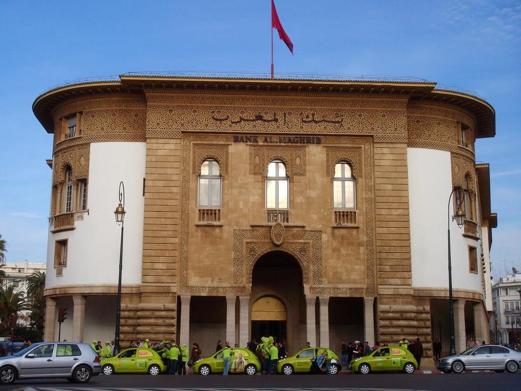 Bank Al-Maghrib recrute:  ECONOMISTE-CHERCHEUR