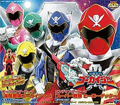 Kaizoku Sentai Gokaiger Download