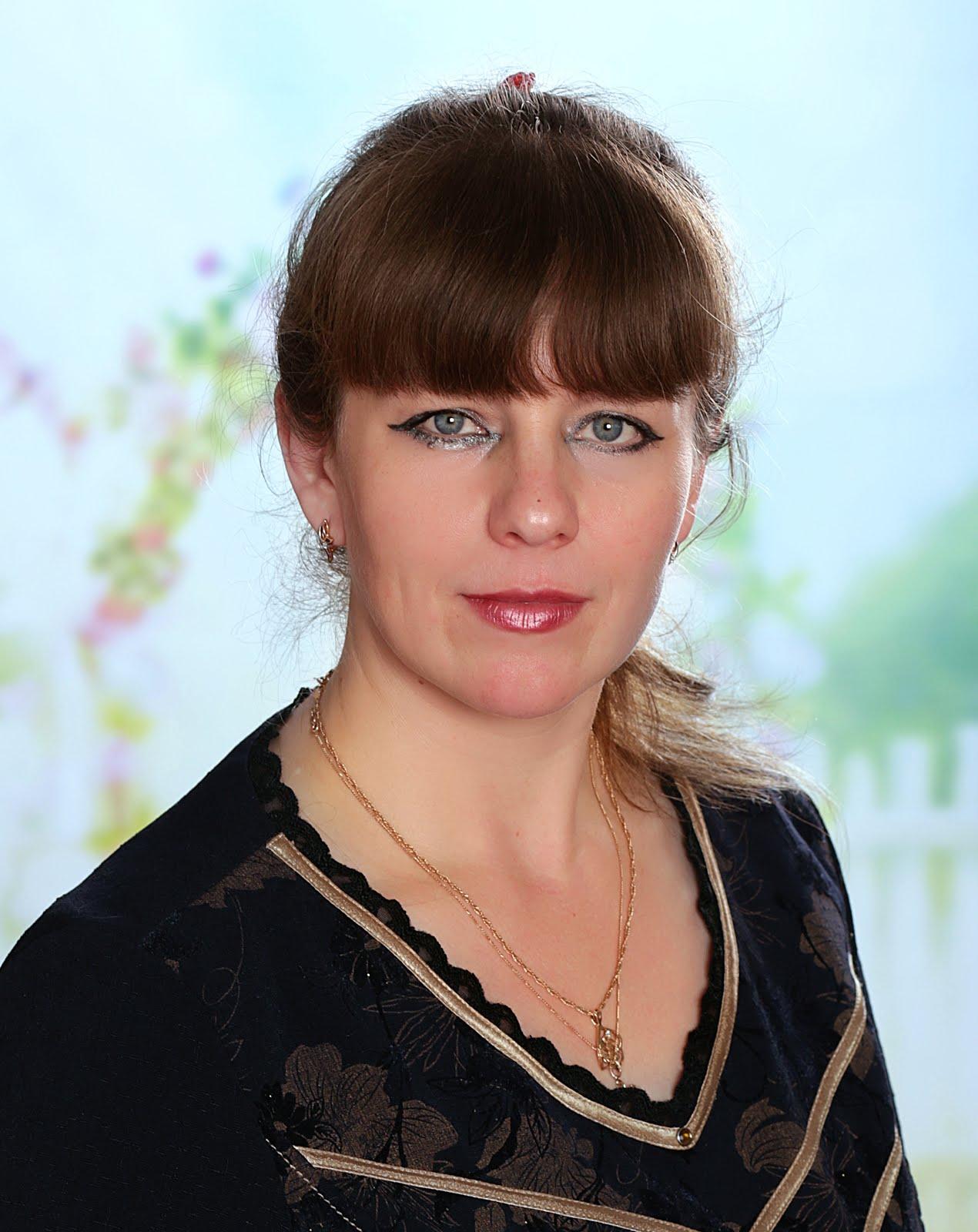 Трапезникова Светлана Ивановна