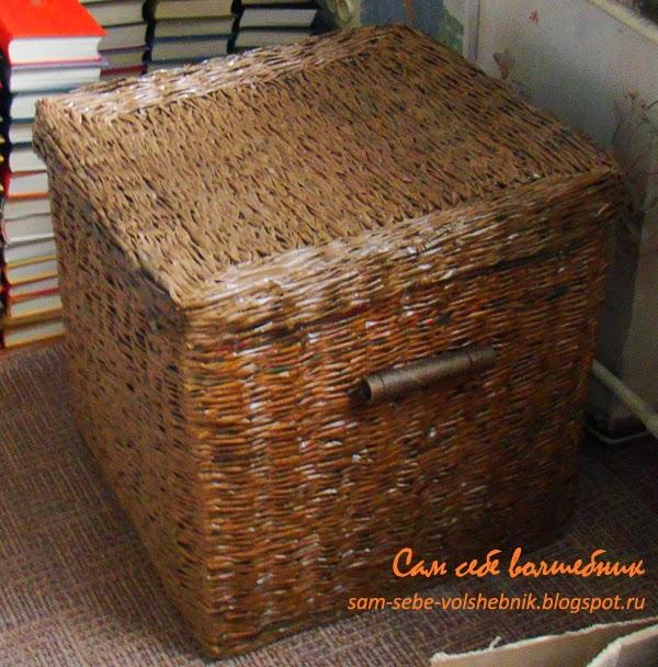 Плетеный короб для хранения вещей из старых газет
