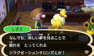 どうぶつの森 とびだせ 攻略 無料 ダウンロード 情報 まとめ 3DS ニンテンドー 任天堂 予約