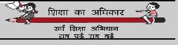 SSA Delhi TGT urdu teachers job