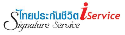 I Service  บริการออนไลน์