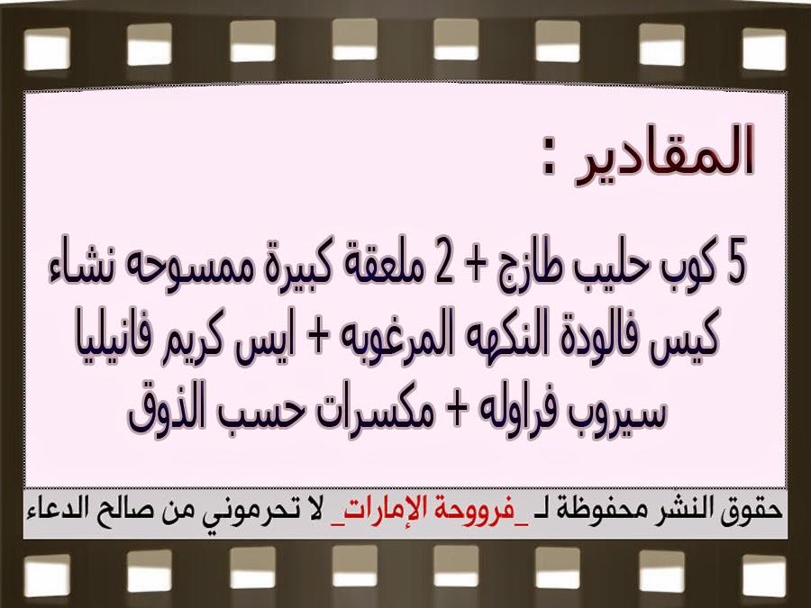 http://2.bp.blogspot.com/-hRu1oQ6EQ7c/VTqX7LNFLrI/AAAAAAAALK4/1QQVAUJRvVc/s1600/3.jpg