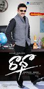 Venkatesh Radha Movie Wallpapers Posters-thumbnail-7